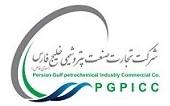 شرکت تجارت صنعت صنایع پتروشیمی خلیج فارس
